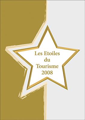 etoile-tourisme-2008.jpg
